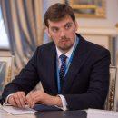 Кабмин примет решение о реорганизации Минэкономики в ближайшие несколько недель
