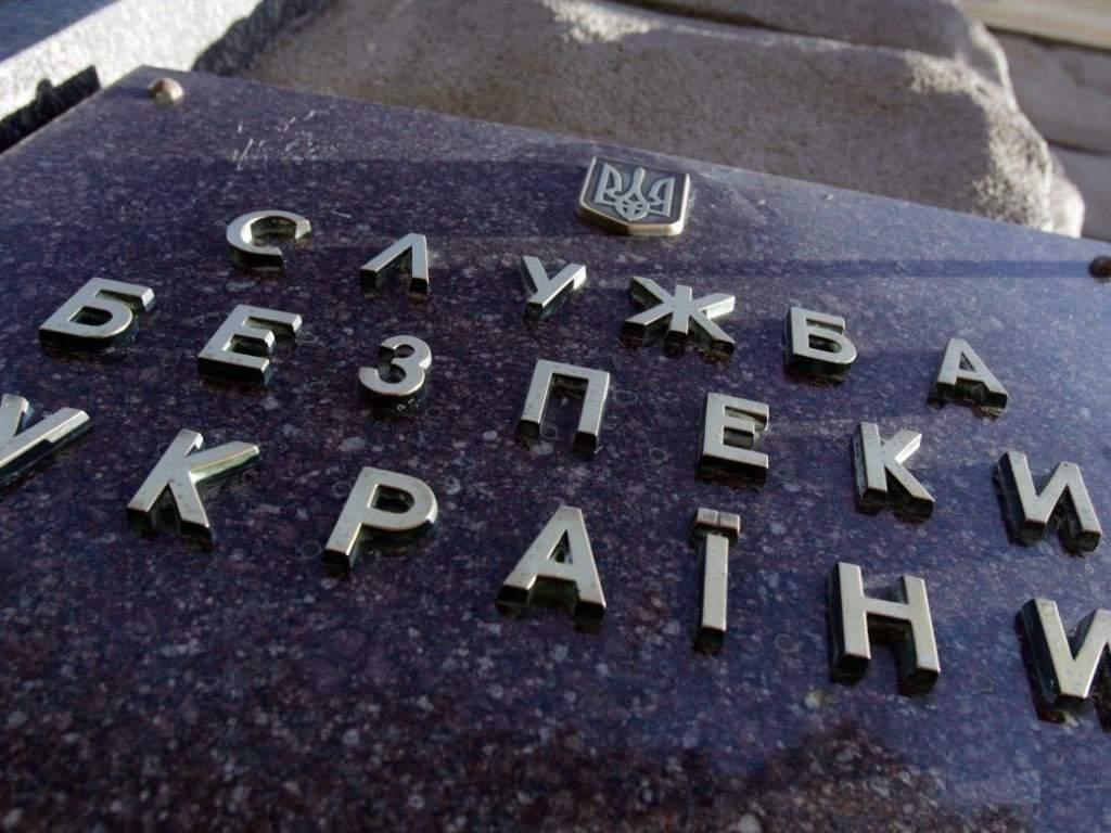 СБУ на Закарпатье разоблачила следователя полиции, который хотел взятку (ФОТО)