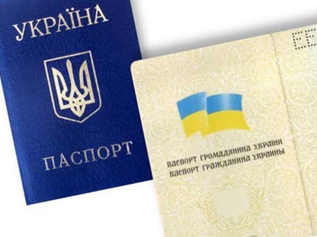 Украинцы смогут менять отчество или вовсе отказаться