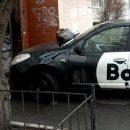 В Киеве на Троещине местные жители «наказали» «героя парковки» (ФОТО)