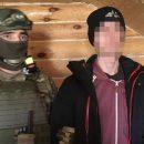 Во Львовской области задержали двух продавцов наркотиков