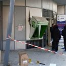 Неизвестные в Харькове  взорвали банкомат ПриватБанка