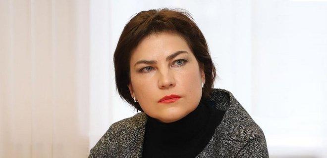 Венедиктова не будет спешить предъявлять обвинения Стерненко