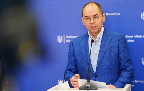 В Украине отсутствуют серьезные вспышки коронавируса - Степанов