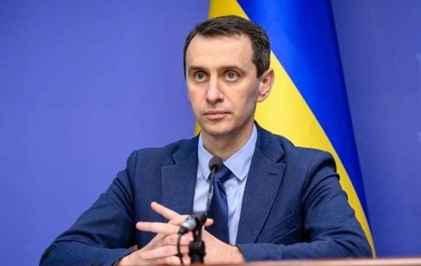 В Украине пик коронавирусной инфекции был зафиксирован 17 апреля