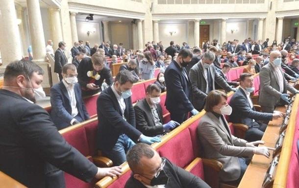 Арахамия зарегистрировал постановление о восстановлении работы Верховной Рады с 18 мая