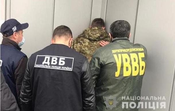 Во Львовской области пограничник распространял наркотики