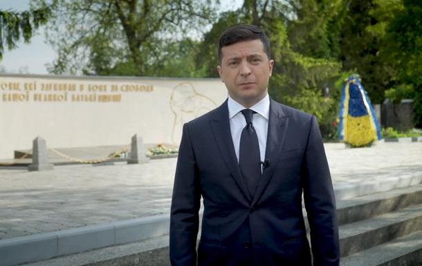 Обращение Владимира Зеленского из Закарпатья по случаю 9 мая