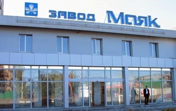 Завершено расследование по делу о попытке продать комплекс завода Маяк