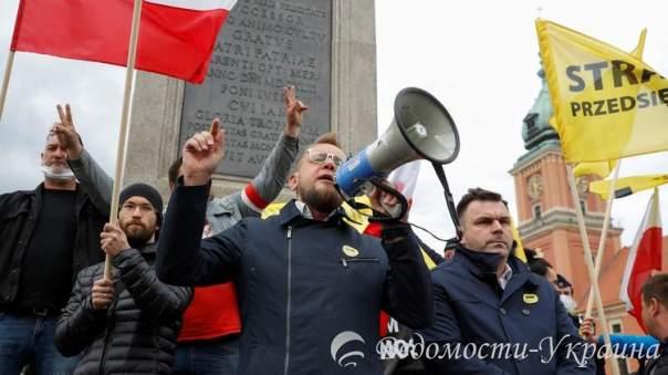 В Варшаве прошел митинг против карантина