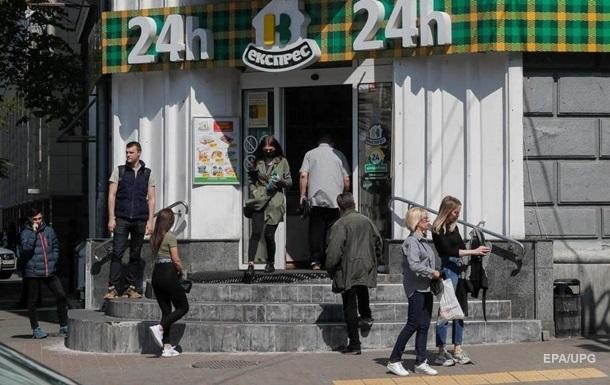 Из-за карантина количество бедных людей в Украине может возрасти до 44%