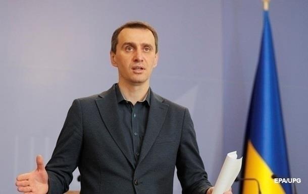 Карантин в Украине будет продолжаться до 22 июня
