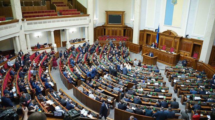 В Раде заявили о создании следственной комиссии по разговору Порошенко и Байдена