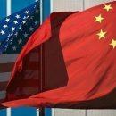 Китай и США приближаются к грани новой Холодной войны