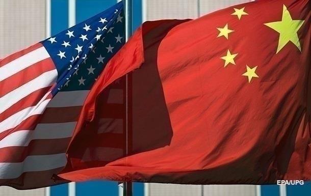 Конгресс США принял новые санкции против КНР