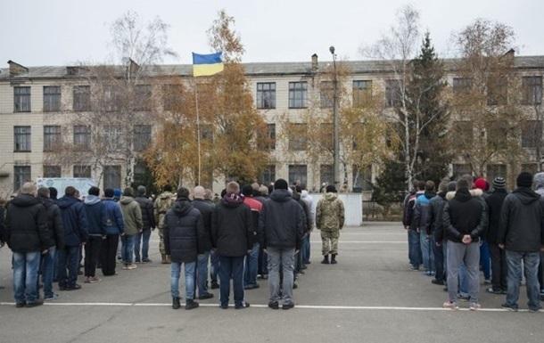 Резервистов смогут призывать на службу без объявления мобилизации в Украина