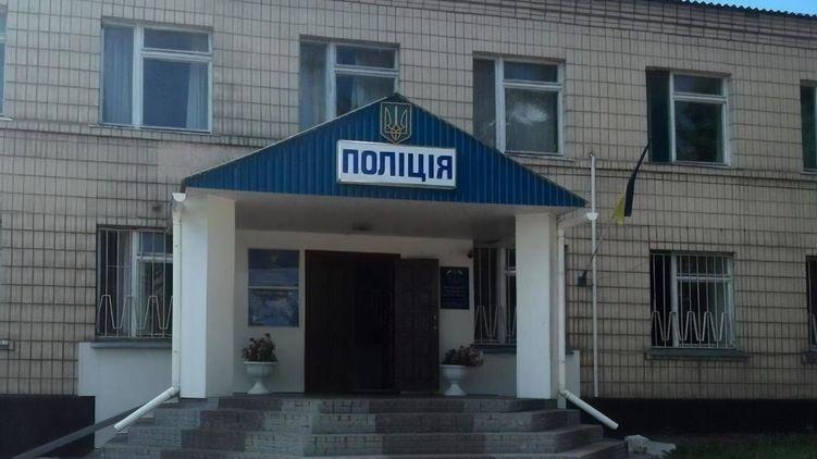 Скандал под Киевом:  в Кагарлыке уволили 10 полицейских