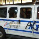 Протест  в США: посреди Нью-Йорка стоят разбитые и сожженные автомобили полиции