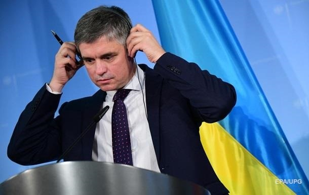 Верховная Рада уволила с поста вице-премьер-министра евроинтеграции Пистайко
