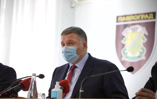 Арсен Аваков просит выделить 2,5 млрд грн на доплаты структурам МВД
