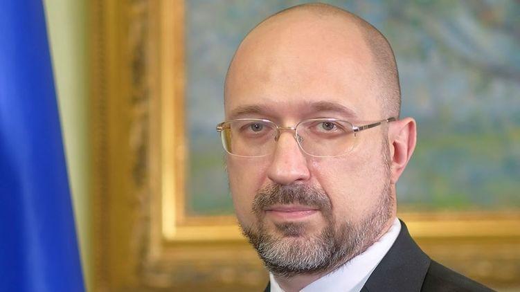 Повышение рейтинга Украины в Moody's повысит инвестиционную привлекательность  - Шмыгаль