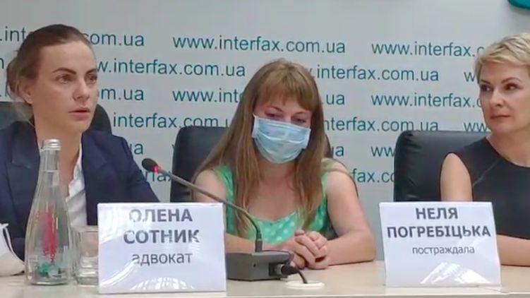 Вместо пострадавшей в полицейском участке Кагарлыка говорили ее адвокаты