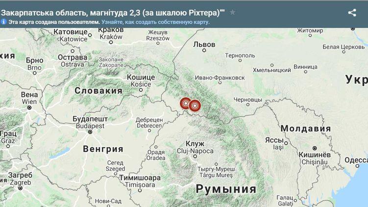 На Закарпатье произошли два землетрясения