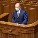 Шмыгаль допустил, что в Украине новый учебный год начнется с