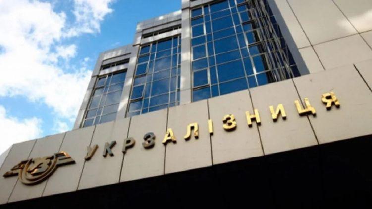 У членов набсовета Укрзализныци многомиллионные зарплаты