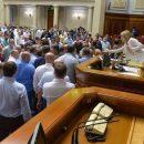 Замспикера ВР написала в Комитет Рады по регламенту жалобу на