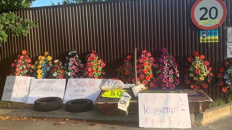 На въезде в загородный поселок, где живет экс-глава Нацбанка поставили гроб и похоронные венки
