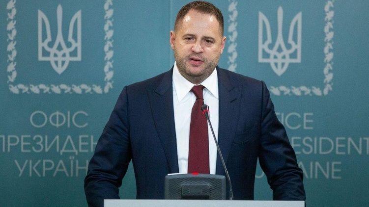 Ермак обсудил кредит в $350 миллионов с  переговорил с вице-президентом Всемирного банка
