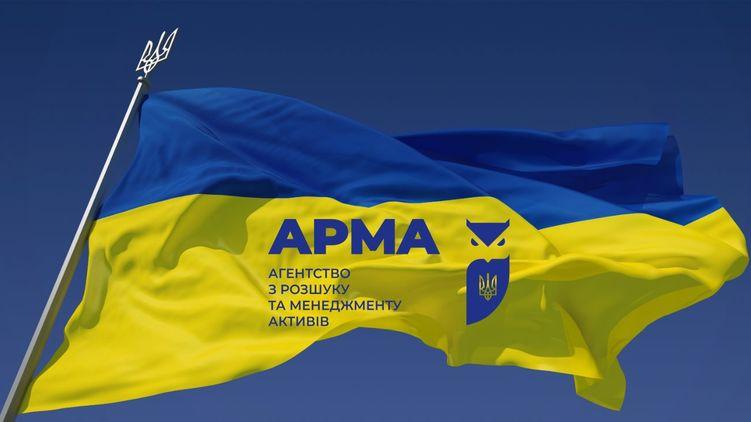 АРМА  объявило конкурс по поиску управляющего медеахолдингом UMH Group