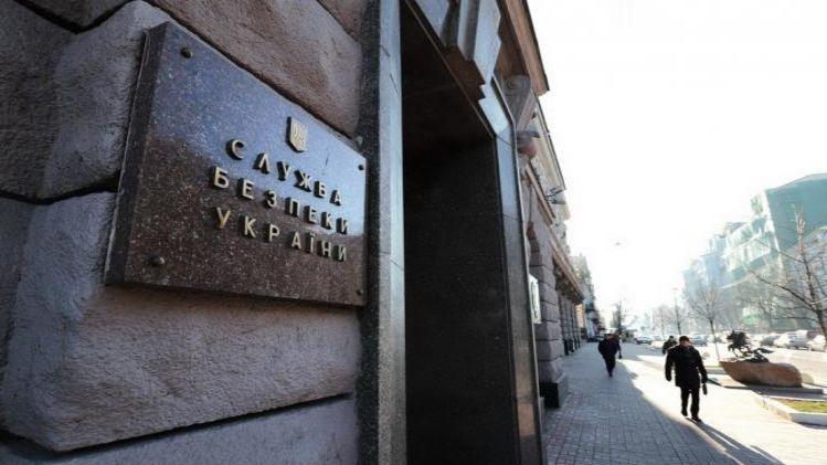 В Киеве убили следователя СБУ, который вел дела о госизмене