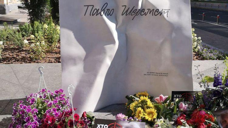 Зеленский  назвал позором для страны убийство Павла Шеремета