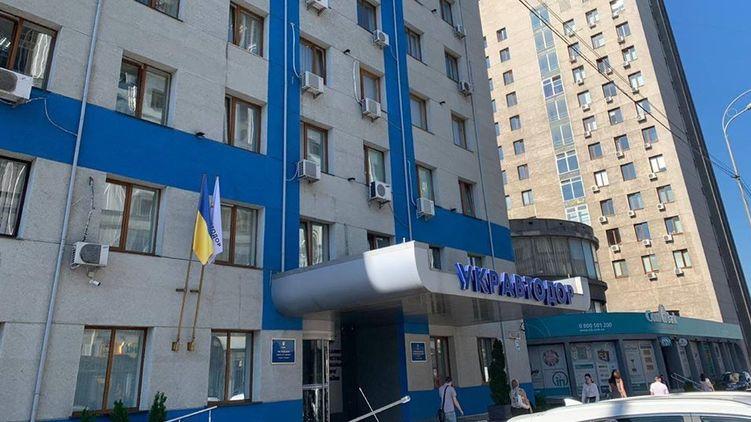 После задержания Славомира Новака в офисах