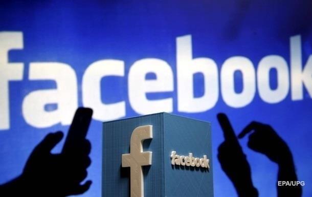 Facebook обвинила Брюссель в посягательстве на личные данные своих сотрудников