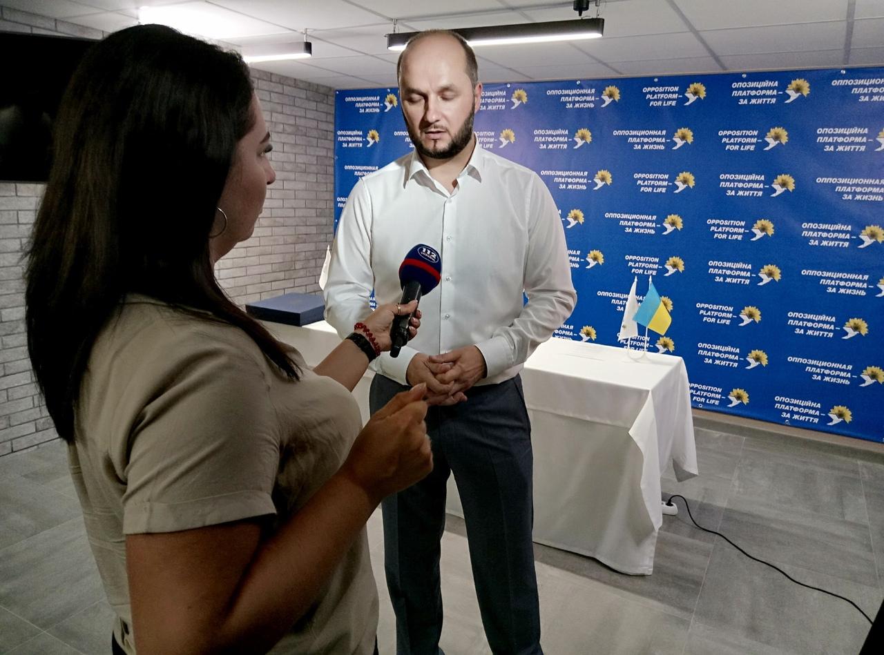 ОПЗЖ открыло офис Одесской областной организации