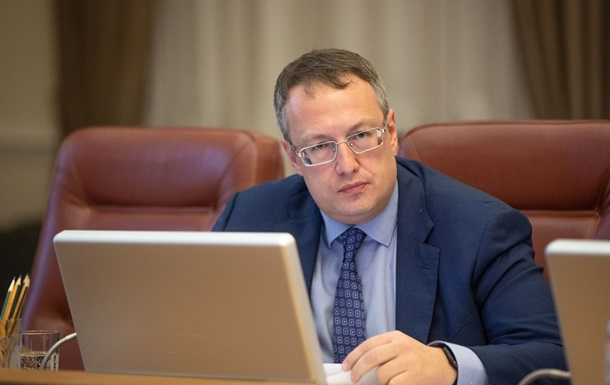 Геращенко пригрозил мэрам из-за отказа усилить карантин