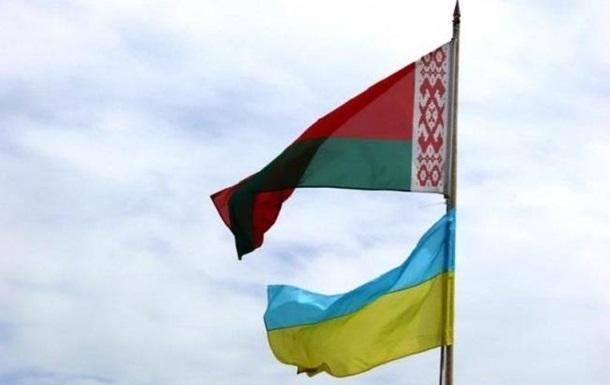 МИД Украины поддержал позицию ЕС по Беларуси