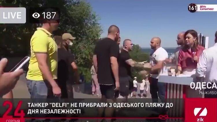 В НСЖУ требуют расследования из-за нападения на журналистов телеканала Zik в Одессе