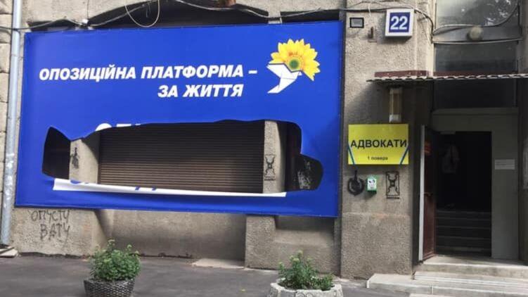 В Харькове Centuria напала на офис
