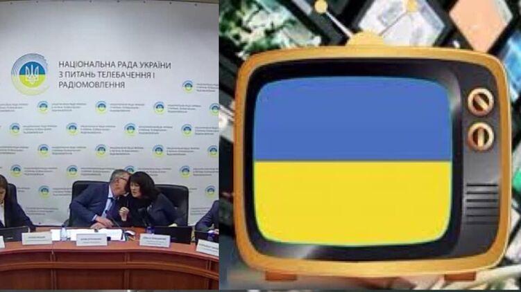 НСЖУ требует назначить новый состав Нацсовета по ТВ