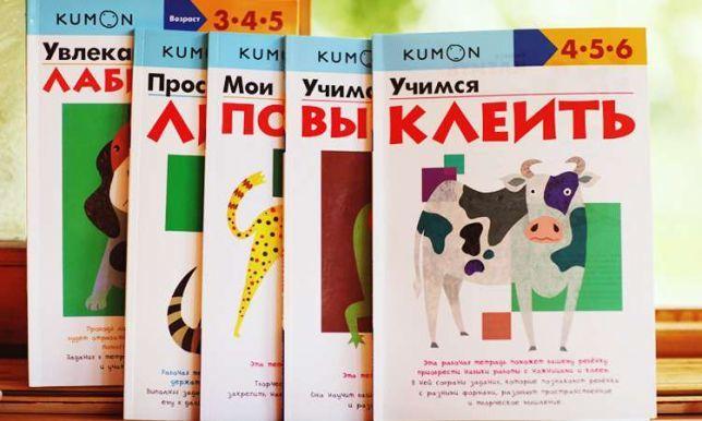 Заказать тетради «Кумон» в Украине