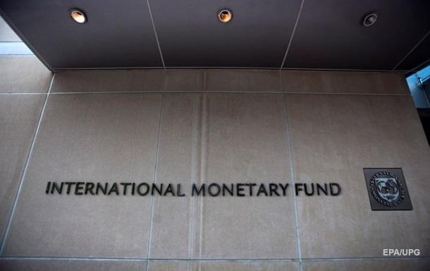 МВФ считает, что многим предприятиям в мире необходима будет финансовая помощь