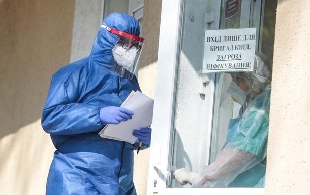 Новый антирекорд по смертности от короновируса в Украине - 72