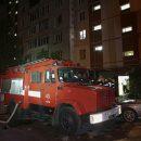 На Троещине произошел пожар в многоэтажном жилом доме