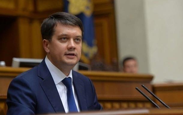Местные выборы могут стать незаконными - председатель парламента