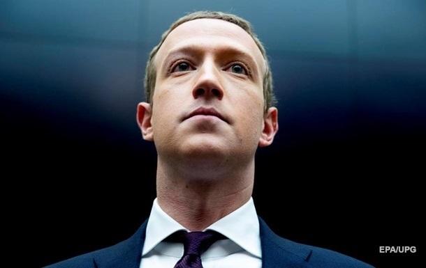 Facebook запретит любой контент, отрицающий холокост