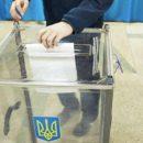 Полиция в Харькове открыла уголовное дело из-за недостачи избирательных бюллетеней